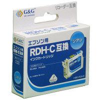 【アウトレット】G&G 互換インク HBEーRDHC/シアン (エプソン RDH-C互換)  1個