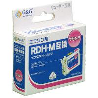 【アウトレット】G&G 互換インク HBEーRDHM/マゼンタ (エプソン RDH-M互換) 1個
