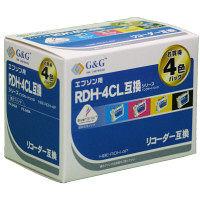 【アウトレット】G&G 互換インク HBEーRDHー4P (エプソン RDH-4CL互換) 1パック(4色入)