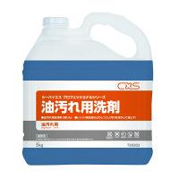 シーバイエス 油汚れ用洗剤 5kg 1ケース(3本入) T30203 (取寄品)