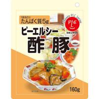 ホリカフーズ PLC 酢豚 563035 1ケース(12個入) (取寄品)