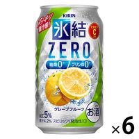 キリン 氷結 ZERO グレープフルーツ 350ml 6缶