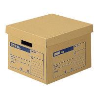 コクヨ 文書保存箱フタ分離式 A4ファイル用 A4-FBX2 1セット(10枚)