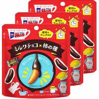 亀田の柿の種 ミルクチョコ 3袋