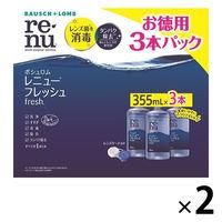 レニュー(R) フレッシュ 1セット(355mL×3本入 2箱) ボシュロム・ジャパン コンタクト用洗浄・消毒・保存液