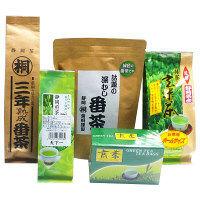 【アウトレット】葉桐 静岡茶バラエティセット 1セット