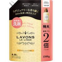 ラボン LAVONS 柔軟剤入り洗剤 1500g シャンパンムーンの香り