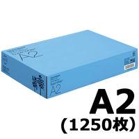 コピー用紙 マルチペーパー スーパーホワイト+ A2 1箱(1250枚入) 高白色 アスクル