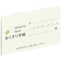 お薬手帳コンパクトタイプ compact 1袋(100冊入) 廣済堂