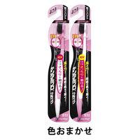 DENTALPRO(デンタルプロ) デンタルプロブラック 超コンパクト ふつう 歯ブラシ