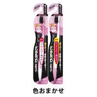 DENTALPRO(デンタルプロ) デンタルプロブラック 超コンパクト やわらかめ 歯ブラシ