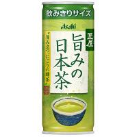 アサヒ飲料 匠屋旨みの日本茶 245g 1箱(30缶入)