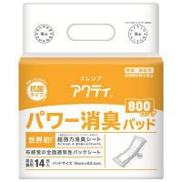 日本製紙クレシア アクティ パワー消臭パッド 800ロング 84474  1箱(14枚×6パック入)(取寄品)
