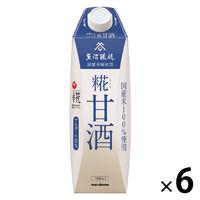 マルコメ マルコメ プラス糀 米糀からつくった甘酒 LL ケース(1L*6本入)