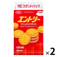 ヤマザキビスケット エントリー 1セット(2袋入)