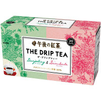午後の紅茶 ドリップティー 2種