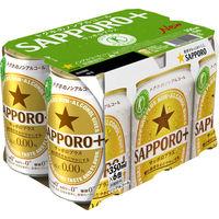 サッポロ SAPPORO+ 350ml 6缶