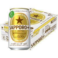 サッポロ SAPPORO+ 350ml 24缶
