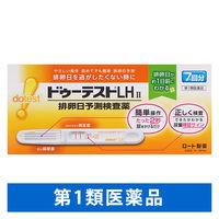 【第1類医薬品】排卵日予測検査薬 ドゥーテストLHa 7回分 ロート製薬