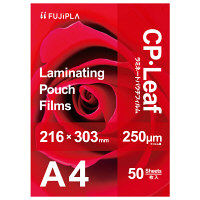 フジプラ CPリーフ A4 250ミクロン 1箱(50枚入)