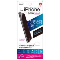 ナカバヤシ(Digio2) iPhone7/iPhone8用フィルム(のぞき見防止) SMF-IP162FLGPV