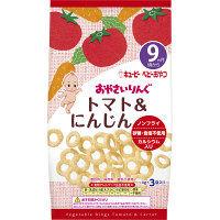 キユーピー おやさいりんぐ トマト&にんじん 9ヶ月頃から 4g×3袋
