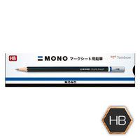 マークシート用鉛筆HB MONO LM-KNHB 1ダース(12本) トンボ鉛筆