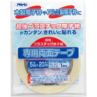 アサヒペン UV超強プラスチック障子紙用両面テープ PT-20