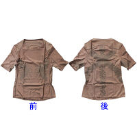 トンボ エイジングケア半袖シャツ