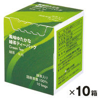 ハラダ製茶 接客にぴったりの緑茶ティーバッグ お試し 1ケース(100バッグ)
