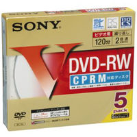 ソニー 録画用DVD-RW(5枚入)