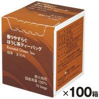 ハラダ製茶 やすらぎタイムのほうじ茶ティーバッグ お試しセット 10ケース(1000バッグ)