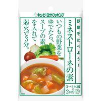 キユーピー3分クッキング 野菜をたべよう! ミネストローネの素 1袋
