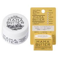 MAMA BUTTER(ママバター) フェイス&ボディクリーム 6g ビーバイイー