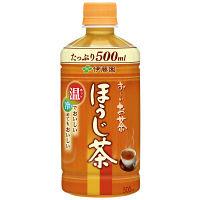 伊藤園 レンジ加温可 おーいお茶 ほうじ茶 500ml ホット 1箱(24本入)