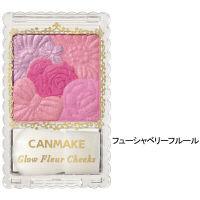 CANMAKE(キャンメイク) グロウフルールチークス 08(フューシャベリーフルール) 井田ラボラトリーズ