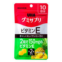 UHAグミサプリ ビタミンE 10日分 UHA味覚糖 サプリメント