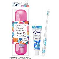 【Perfume限定パッケージ】Ora2(オーラツー) ステインクリア トラベルセット(歯ブラシ+歯磨き粉:ナチュラルミント) SUNSTAR(サンスター)