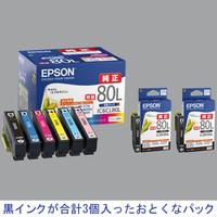 セイコーエプソン インクジェットカートリッジ 6CL80LPCK ブラック(大容量)2個+6色パック(大容量) (アスクル限定) IC80シリーズ