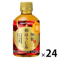 ポッカサッポロフード&ビバレッジ 加賀棒ほうじ茶 275ml 1箱(24本入)