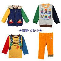 福袋 ミキハウストレード ドリームパック 男児:100cm 74-9911-788 4点セット(ジャンパー、トレーナー、Tシャツ、パンツ)