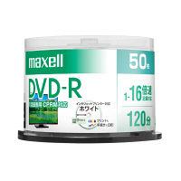 日立マクセル 録画用DVDR 50枚SP