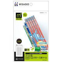 ヒサゴ スリム型DVD・CD-Rケース背ラベル/光沢紙 CJ2889S (取寄品)