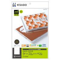 ヒサゴ DVD・CD-Rケースレーベル/フォトモード CJ593NS (取寄品)