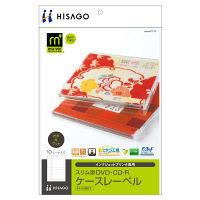 ヒサゴ スリム型DVD・CD-Rケースレーベル/光沢&マット CJ691S (取寄品)