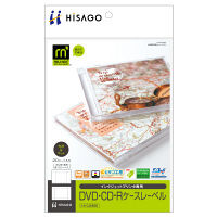 ヒサゴ DVD・CD-RケースレーベルA5/光沢&マット CJ695S (取寄品)