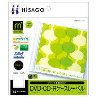 ヒサゴ DVD・CD-Rケースレーベル/マルチプリンタタイプ CJ7011S (取寄品)