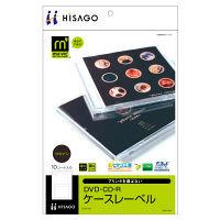 ヒサゴ DVD・CD-Rケースレーベル/マルチプリンタタイプ CJ7018S (取寄品)