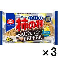 亀田の柿の種 ソルト&ペッパー 3袋