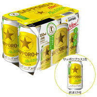 SAPPORO+ 350ml×6缶 + 1缶
